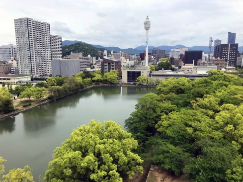 View of Hiroshima - Hiroshima Castle